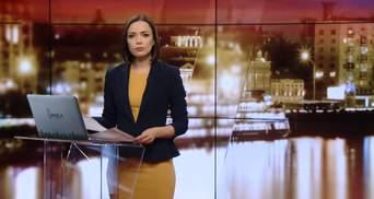 Выпуск новостей за 19:00: Санкционный список Украине. Мустафа Найем в парламенте