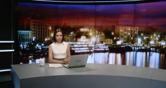 Випуск новин за 22:00: Напад в Одесі. Голодування Сенцова