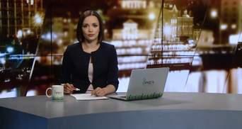 Выпуск новостей за 19:00: Мера пресечения по делу об убийстве Гуры. Томос на автокефалию