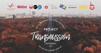 Фестиваль RespublicaFEST організовує міжнародну музичну резиденцію-подорож Transmission