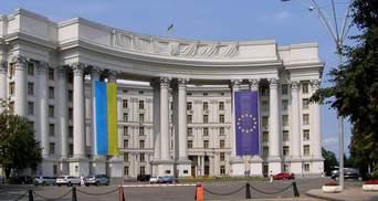 Україна рішуче засуджує визнання Сирією незалежності Абхазії та Південної Осетії, – МЗС