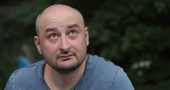 """Організатора """"вбивства"""" Бабченка затримали в Києві"""