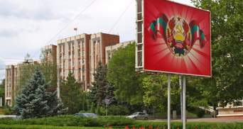 В ОБСЕ заявили о подписании исторического документа по Приднестровью