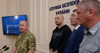 Очільники СБУ та ГПУ пояснять послам G7 обставини спецоперації з Бабченком
