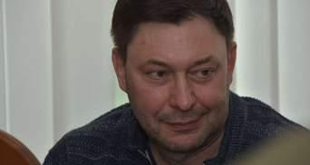 Апеляційний суд залишив Вишинського під вартою