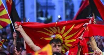 У Македонії пройшов кількатисячний протест проти перейменування країни