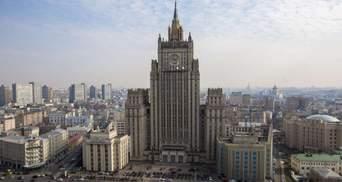 У МЗС Росії заявили про спробу СБУ завербувати російського журналіста