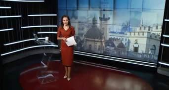 Выпуск новостей за 12:00: Ограбление Вышинского. Дело Сущенко