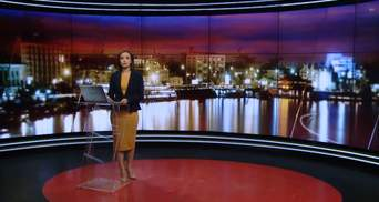 Итоговый выпуск новостей за 21:00: Приговор Сущенко. Ограбление Вышинского