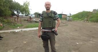 """Бабченка назвали """"воєнним злочинцем"""": """"вбитий"""" журналіст знову опинився у центрі уваги"""