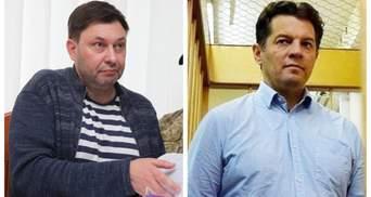 Вышинского могут обменять на Сущенко, – адвокат российского журналиста