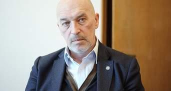 Тука назвав три загрози, які можуть призвести до екологічного лиха на Донбасі