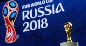Чемпіонат світу з футболу 2018: турнірна таблиця