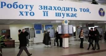 Уровень безработицы в Украине втрое выше экономически допустимого, – экономист