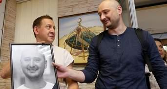 """Бабченко розповів цікаву деталь про розстрільний """"список 47"""""""
