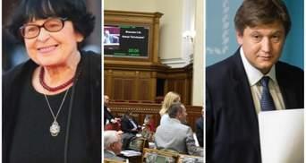 Главные новости 7 июня: умерла Кира Муратова, Антикоррупционный суд и увольнение Данилюка