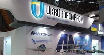 """Трохи зради в """"Укроборонпромі"""": які дані витікали до росіян та чому це важливо"""