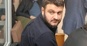 """У """"розстрільному списку 47"""" фігурувало ім'я сина Авакова, – ЗМІ"""