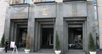 """Скандал з готелем """"Козацький"""": нардеп повідомив про масштабні збитки для України"""