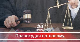 Як антикорупційний суд може бути паралізований звичайними судами