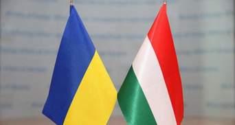 Україна та Угорщина співпрацюватимуть на рівні військових