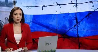 Випуск новин за 17:00: Телефонна розмова Порошенка і Путіна. Затримання Сігала