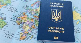 Безвиз с ЕС работает уже год: стало известно, сколько украинцев съездили в Европу без визы