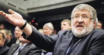 НБУ подал иск против Коломойского на общую сумму в 10 млрд гривен
