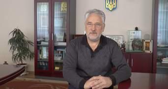 Журналист рассказал о главном достижении Жебривского