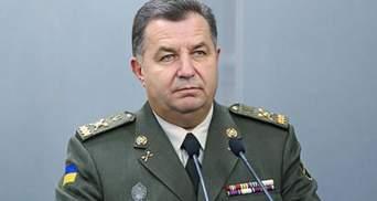 Полторак рассказал, какую помощь Украина готова предоставить Молдавии