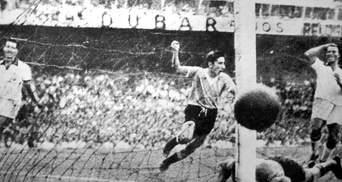 ЧС-1950 з футболу: герої-аматори, босяки і ганебні зірки