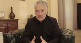 СМИ сообщили о предстоящей должности Жебривского