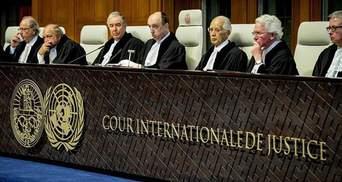 Украина подала в Международный суд ООН доказательства финансирования Россией терроризма: детали