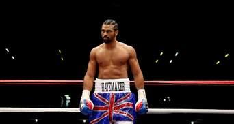 Боксер Девід Хей вирішив закінчити професійну кар'єру. Втретє