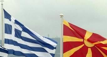 Греція погодилася на нову назву Македонії