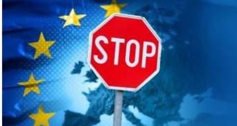Ще чотири країни приєдналися до санкцій ЄС проти РФ