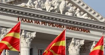 Прем'єр Македонії озвучив нову назву країни