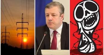 Главные новости 13 июня:  Крым без света, правительство Грузии в отставке и Россия накануне ЧМ