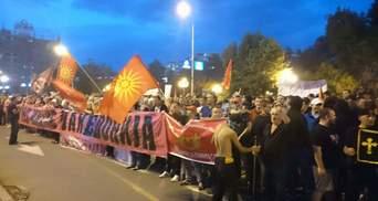 У Македонії пройшли багатотисячні протести через перейменування країни