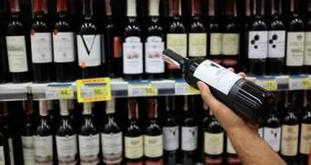 Ціни на алкоголь в Україні знову можуть зрости: що і на скільки подорожчає