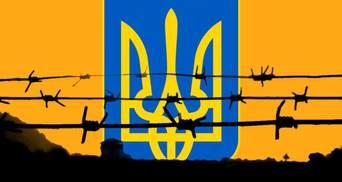 Украинская делегация на следующей неделе посетит политзаключенных в российских тюрьмах