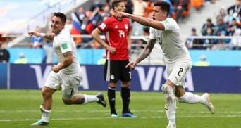 Уругвай переміг Єгипет на Чемпіонаті світу завдяки єдиному голу захисника