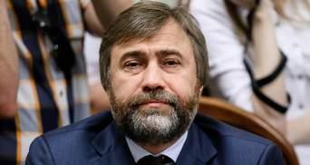 Депутат Верховной Рады задекларировал в России 5 квартир и землю