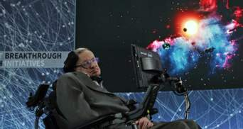 Запис із голосом Стівена Хокінга відправили в космос