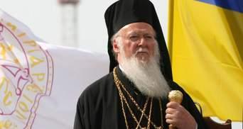 Вселенський Патріарх Варфоломій зробив важливу заяву щодо єдиної помісної церкви в Україні