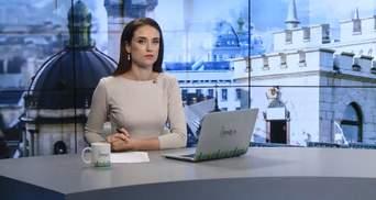 Випуск новин за 15:00: Македонія стане Північною. У Казахстані перекинувся поїзд