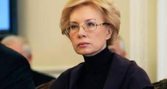 Денисову не пускают на встречу с политзаключенным Сущенко: видео