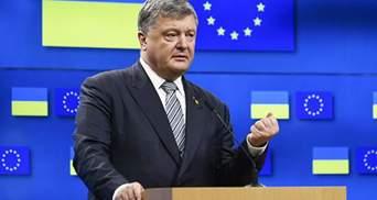 Порошенко обсудит с лидерами ЕС угрозы России в Черном и Азовском морях