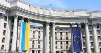 В українському МЗС відреагували на договір між Македонією та Грецією