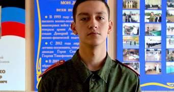 """У мережі розповіли про долю сина вбитого ватажка проросійських бойовиків """"Гіві"""""""